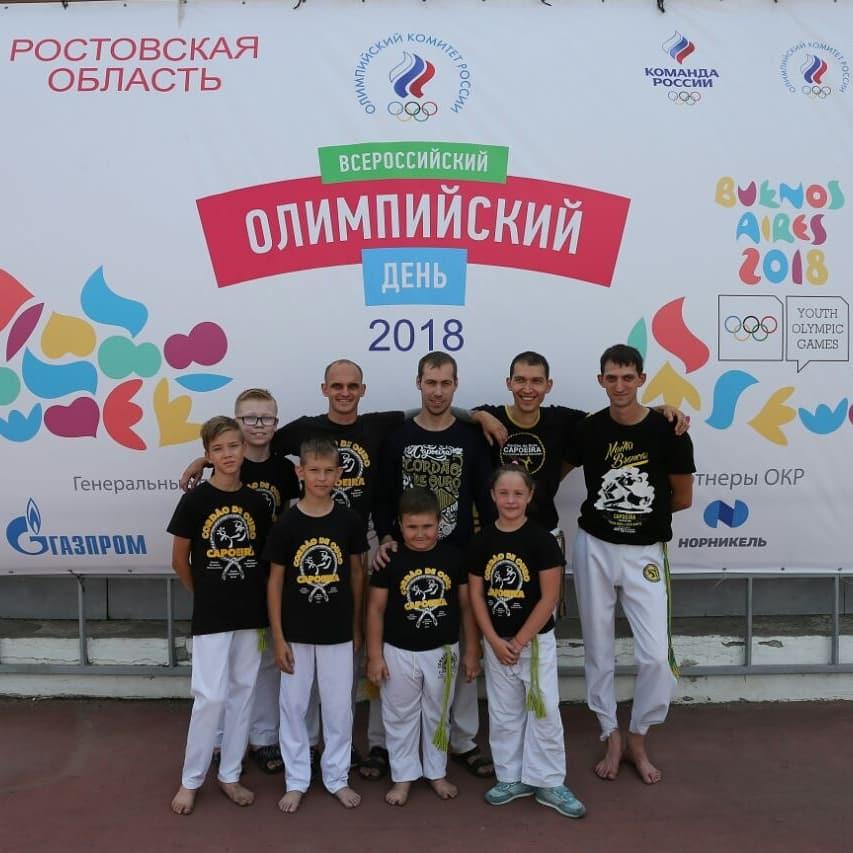 Всероссийский Олимпийский день в Батайске 2018