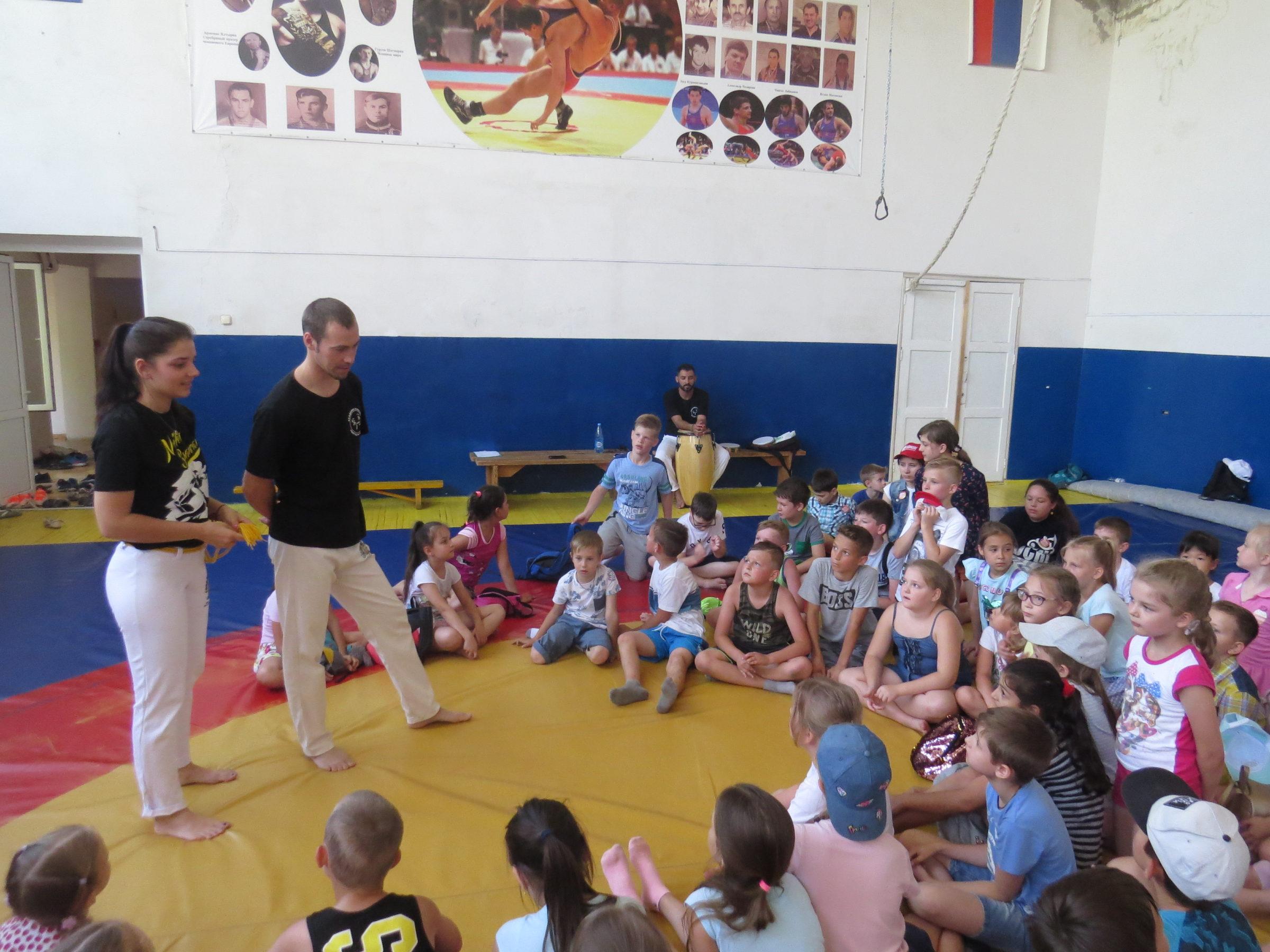 Мастер-класс по капоэйре для школьников